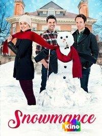 Фильм Снежный роман смотреть онлайн