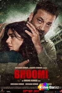 Фильм Бхуми смотреть онлайн