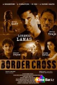 Фильм Пересечение границы смотреть онлайн