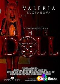 Фильм Кукла смотреть онлайн