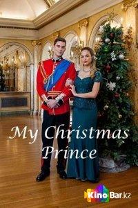 Фильм Мой рождественский принц смотреть онлайн