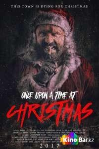 Фильм Однажды на Рождество смотреть онлайн