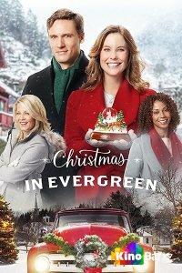 Фильм Рождество в Эвергрине смотреть онлайн