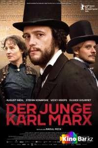 Фильм Молодой Карл Маркс смотреть онлайн