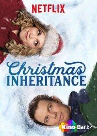 Фильм Рождественское наследие смотреть онлайн