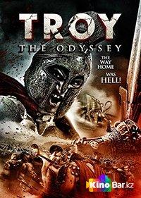 Фильм Троя: Одиссей смотреть онлайн