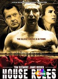 Фильм Кровавый цирк смотреть онлайн