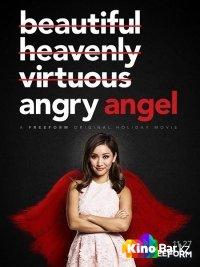 Фильм Злой Ангел смотреть онлайн