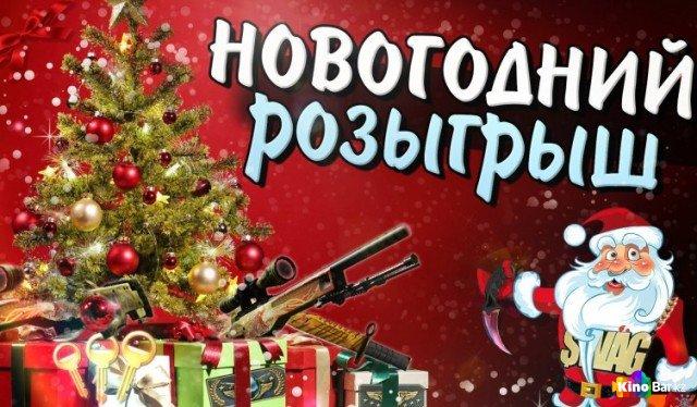 Новогодний розыгрыш призов!!!