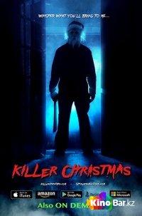 Фильм Убойное Рождество смотреть онлайн