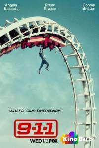Фильм 9-1-1 / 911 служба спасения 1 сезон 1-10 серия смотреть онлайн