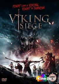Фильм Викинги в осаде смотреть онлайн