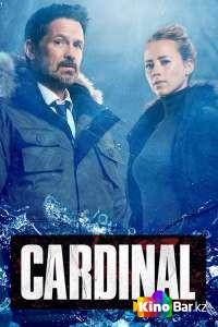 Фильм Кардинал 2 сезон 1-6 серия смотреть онлайн