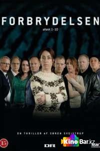 Фильм Убийство (все серии по порядку) смотреть онлайн