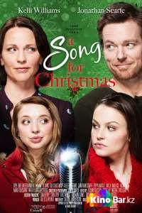 Фильм Рождественское соло смотреть онлайн