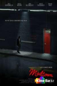 Фильм Безумный город смотреть онлайн