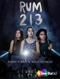 Фильм Комната 213 смотреть онлайн