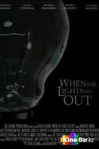 Фильм Убежище страха смотреть онлайн