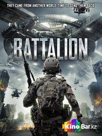 Фильм Батальон смотреть онлайн