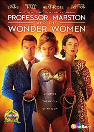 Фильм Профессор Марстон и Чудо-Женщины смотреть онлайн