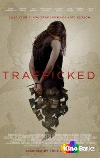 Фильм Похищены и проданы смотреть онлайн