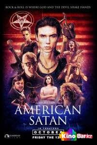 Фильм Американский дьявол смотреть онлайн