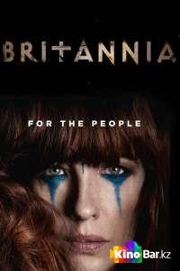Фильм Британия 1 сезон 1-9 серия смотреть онлайн