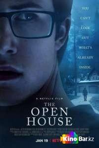 Фильм Дом на продажу смотреть онлайн