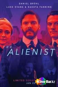 Фильм Алиенист 1 сезон 1-5 серия смотреть онлайн