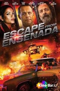 Фильм Побег из Энсенады смотреть онлайн