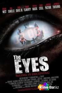 Фильм Глаза смотреть онлайн