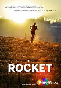 Фильм Ракета смотреть онлайн