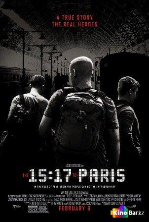 Фильм Поезд на Париж смотреть онлайн