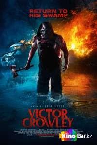 Фильм Виктор Кроули смотреть онлайн