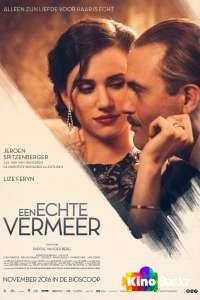 Фильм Подлинный Вермеер смотреть онлайн