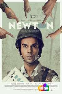 Фильм Ньютон смотреть онлайн
