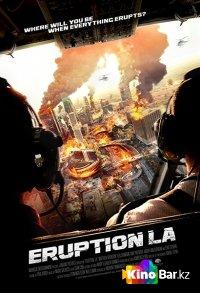 Фильм Извержение: Лос-Анджелес смотреть онлайн