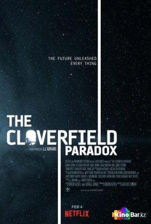 Фильм Парадокс Кловерфилда смотреть онлайн