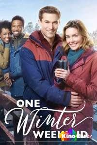 Фильм Одни зимние выходные смотреть онлайн