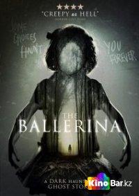 Фильм Балерина смотреть онлайн
