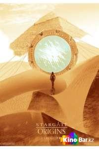 Фильм Звездные врата: Начало 1 сезон 1-8,9,10 серия смотреть онлайн