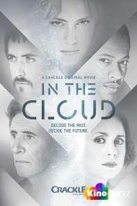 Фильм В облаке смотреть онлайн