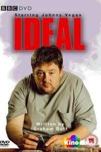 Фильм Идеал (все серии по порядку) смотреть онлайн