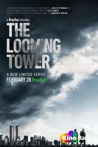Фильм Призрачная башня 1 сезон 1-10 серия смотреть онлайн
