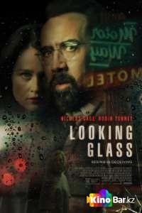 Фильм Зеркало смотреть онлайн