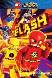 Фильм Лего: Флэш смотреть онлайн