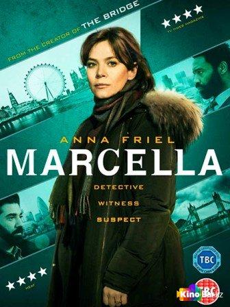 Фильм Марчелла 2 сезон 1-8 серия смотреть онлайн