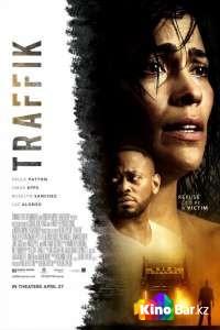 Фильм Траффик смотреть онлайн