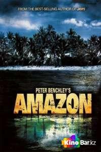 Фильм Амазония (все серии по порядку) смотреть онлайн