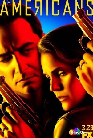 Фильм Американцы 6 сезон 1-10 серия смотреть онлайн